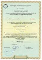 МАИИ: курсы профессиональной подготовки и переподготовки специалистов в Москве.